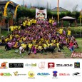 Hari Minggu yang cerah, 2 Maret 2014, anak-anak dari tiga panti asuhan di Bali yaitu ZIS Miftahul Falah Sanur, Panti […]